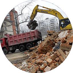 вывоз строительного мусора услуга